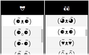 ʕ ᴥ ʔっ Cool Text Symbols To Copy Paste Cool Text Symbols Emoticon Text Symbols