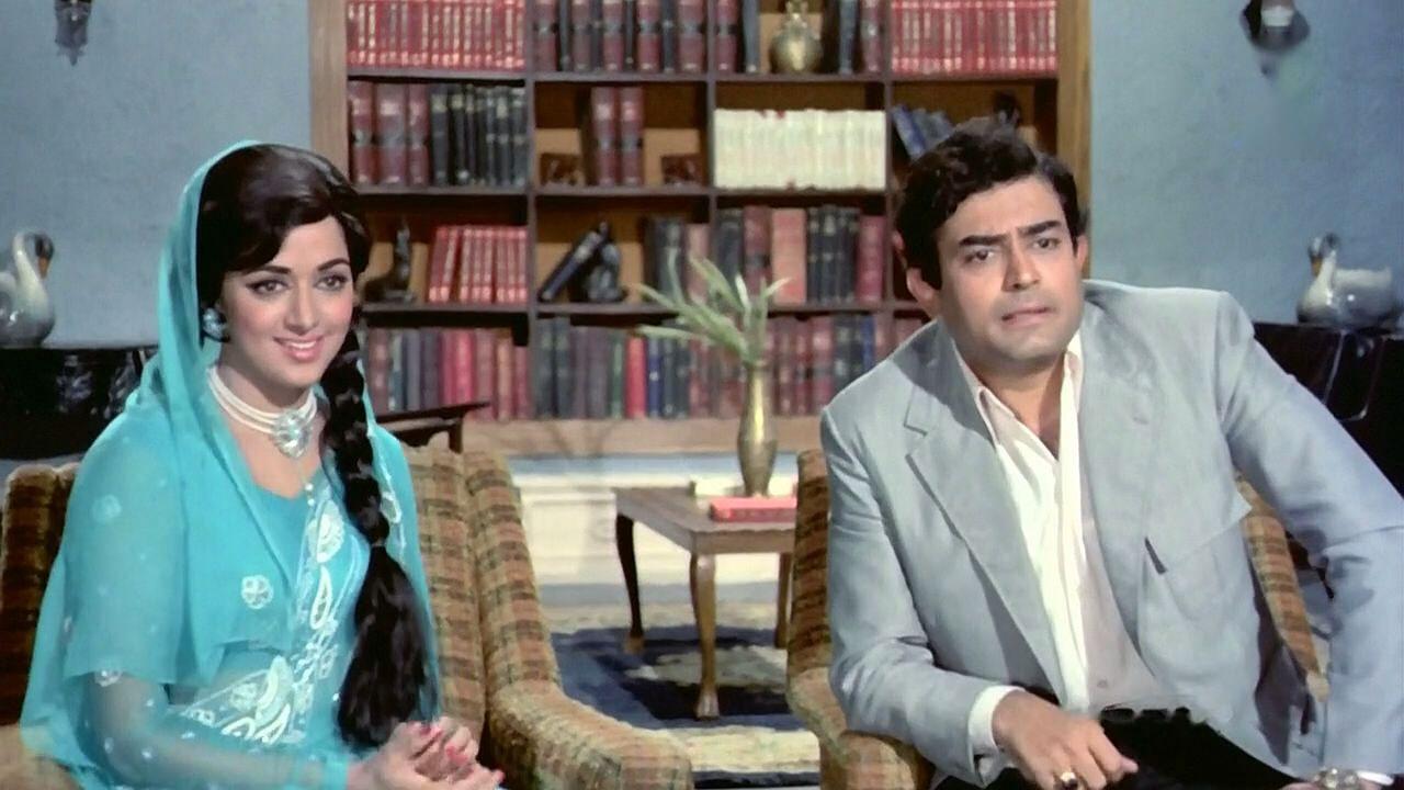 Seeta Aur Geeta | Beutiful people | Fictional characters