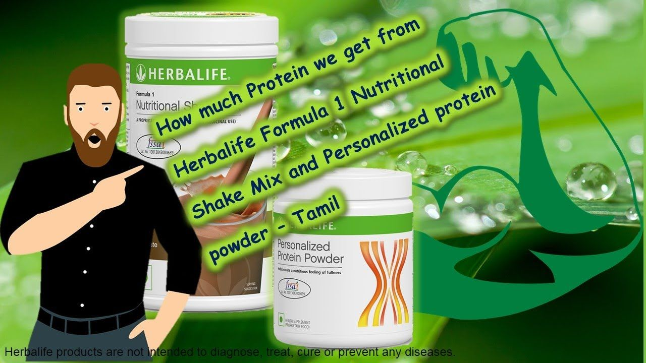 How Much Protein We Get From Herbalife Formula 1 Nutritional And Personalized Protein Powder Tamil Herbalife Herbalife Nutrition Herbalife Protein