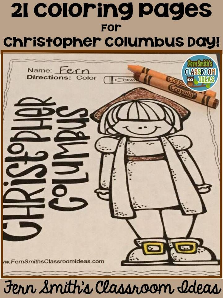 Columbus Day Coloring Pages Dollar Deal - 21 Pages of Columbus Day ...