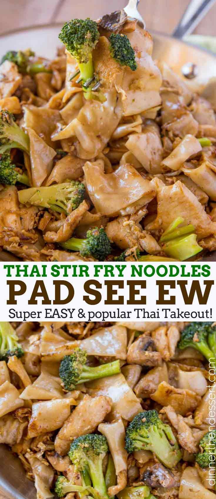 Pad See Ew is a Thai Stir Fry Noodle Dish made with extra thick rice noodles in a sweet and savory sauce made from soy sauce, fish sauce, oyster sauce and sugar in less than 30 minutes. | #thai #thaifood #padthai #easythairecipes #thainoodles #chickennoodles #dinnerthendessert #padseeew #asianfood #copycat #asiantakeout #mallfood #chicken #chickenrecipes #chinesefood #japanesefood