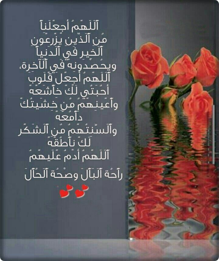 Pin By H Giro On اللهم Morning Greeting Islamic Pictures Romantic Love Quotes