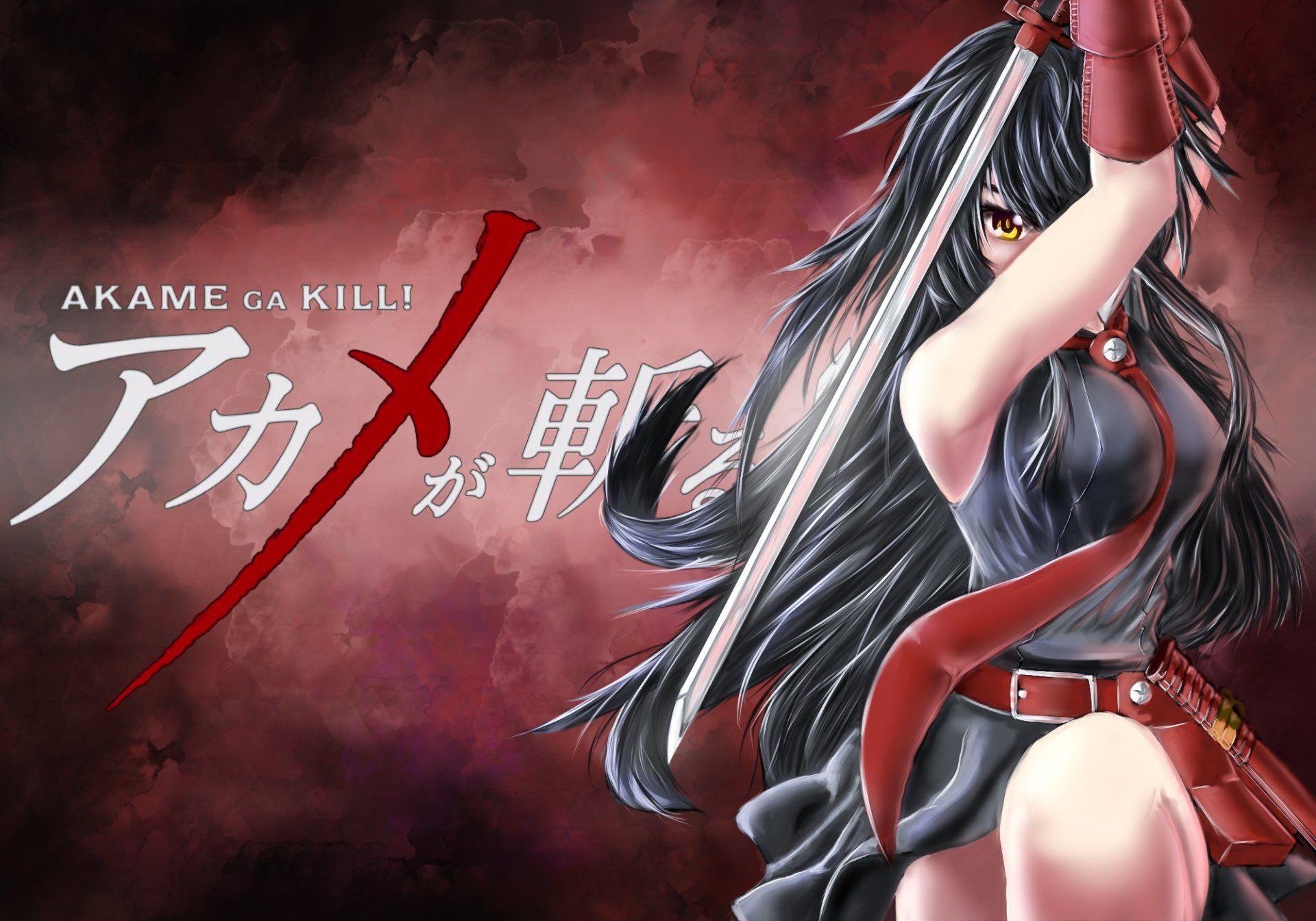 Anime Akame Ga Kill Akame Akame Ga Kill Wallpaper Akame Ga