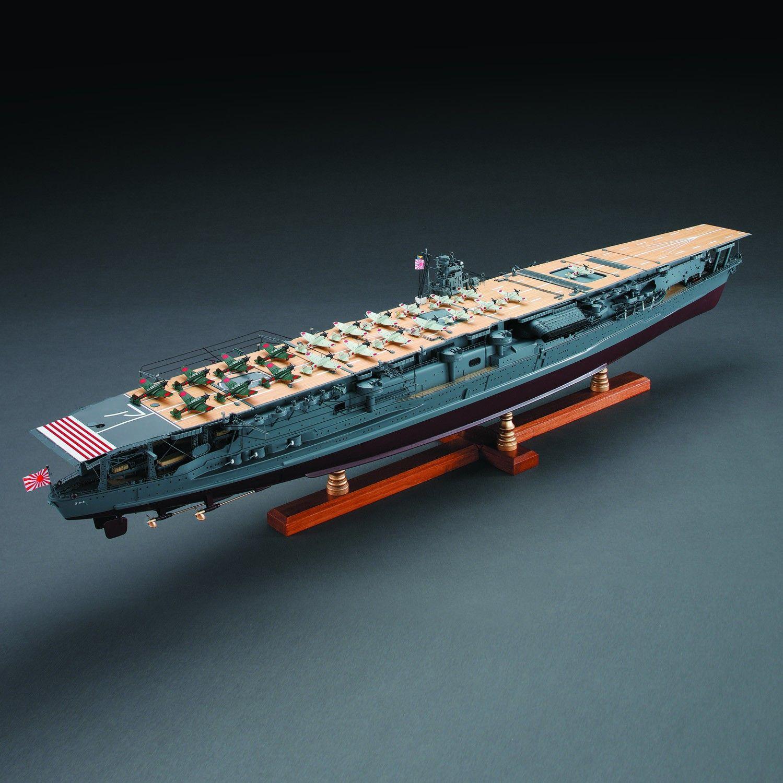 IJN Akagi Model Warship 1:250 Scale | De Agostini