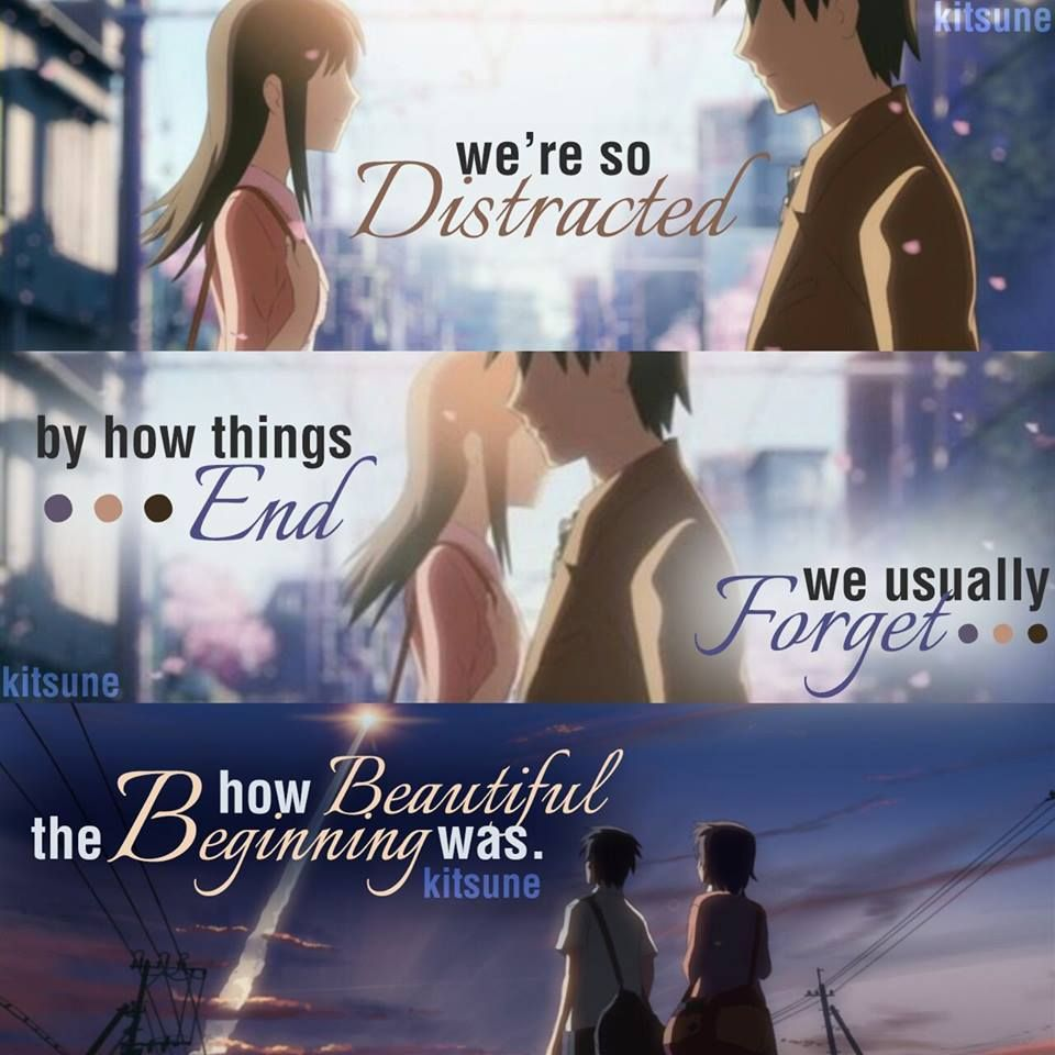 Anime movie 5 centimeters per second