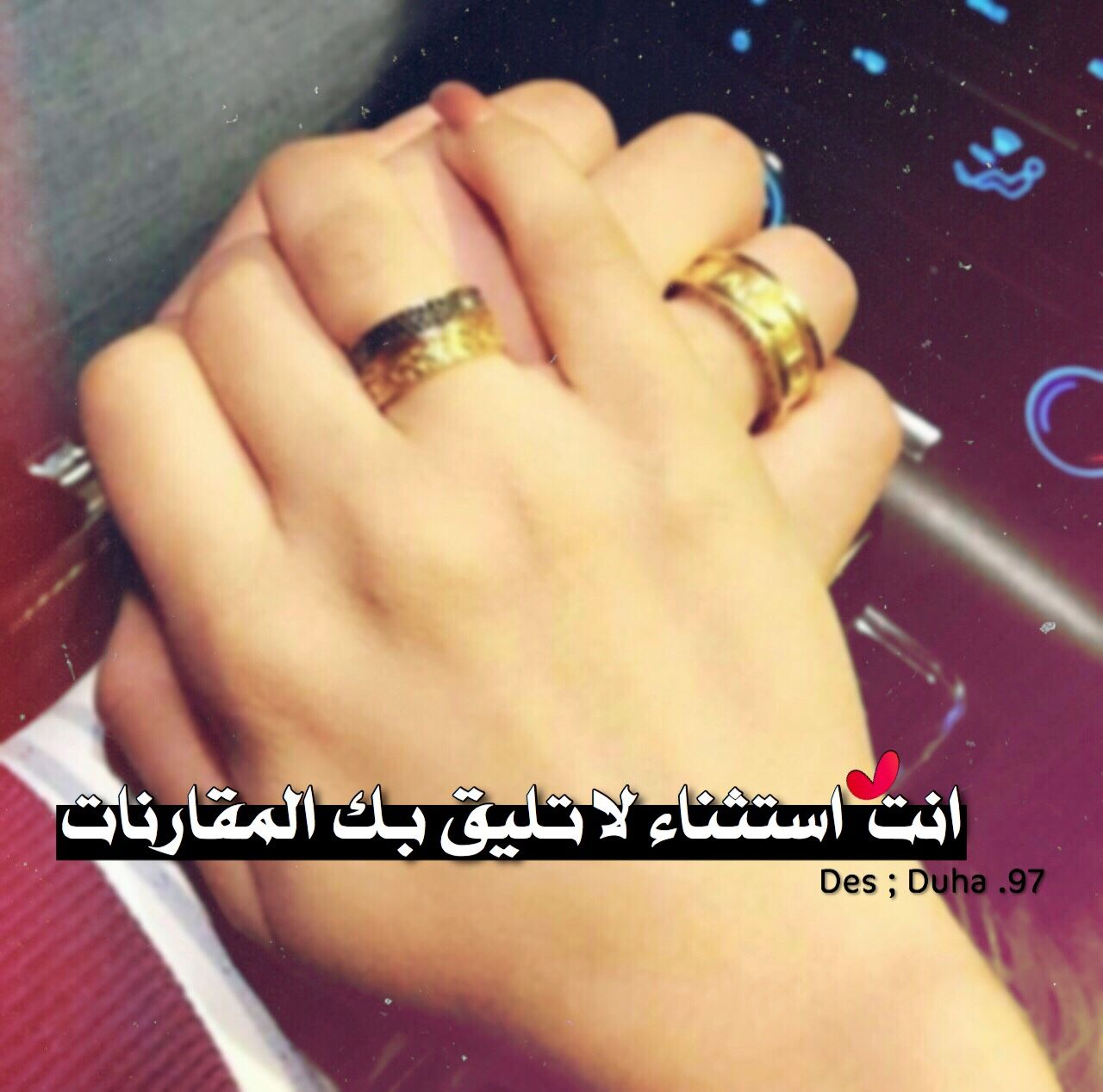 Pin By Sumia Suliman On رمزيات Wonder Quotes Photo Quotes Arabic Love Quotes