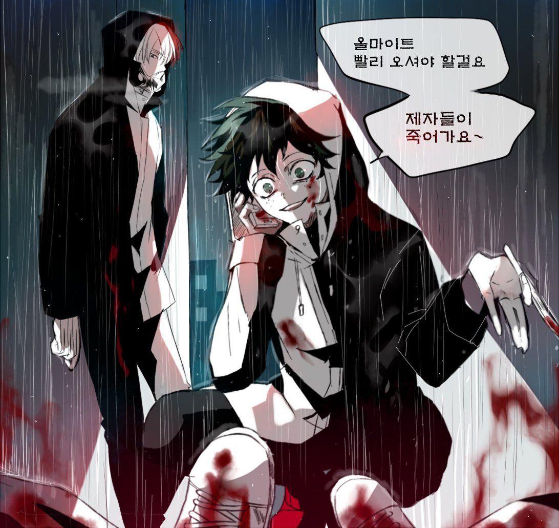 Bnha Izuku Todoroki Villain Versions My Hero Academia Episodes My Hero Academia Hero