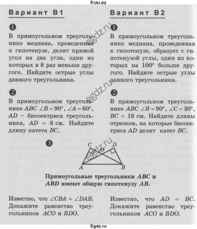 Гдз по немецкому языку 9 класс автор бим страница 91 упражнение 3д