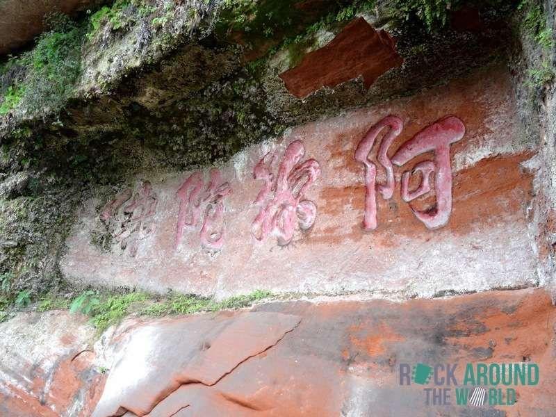 Chinesische Schriftzeichen am Leshan Giant Buddha, China