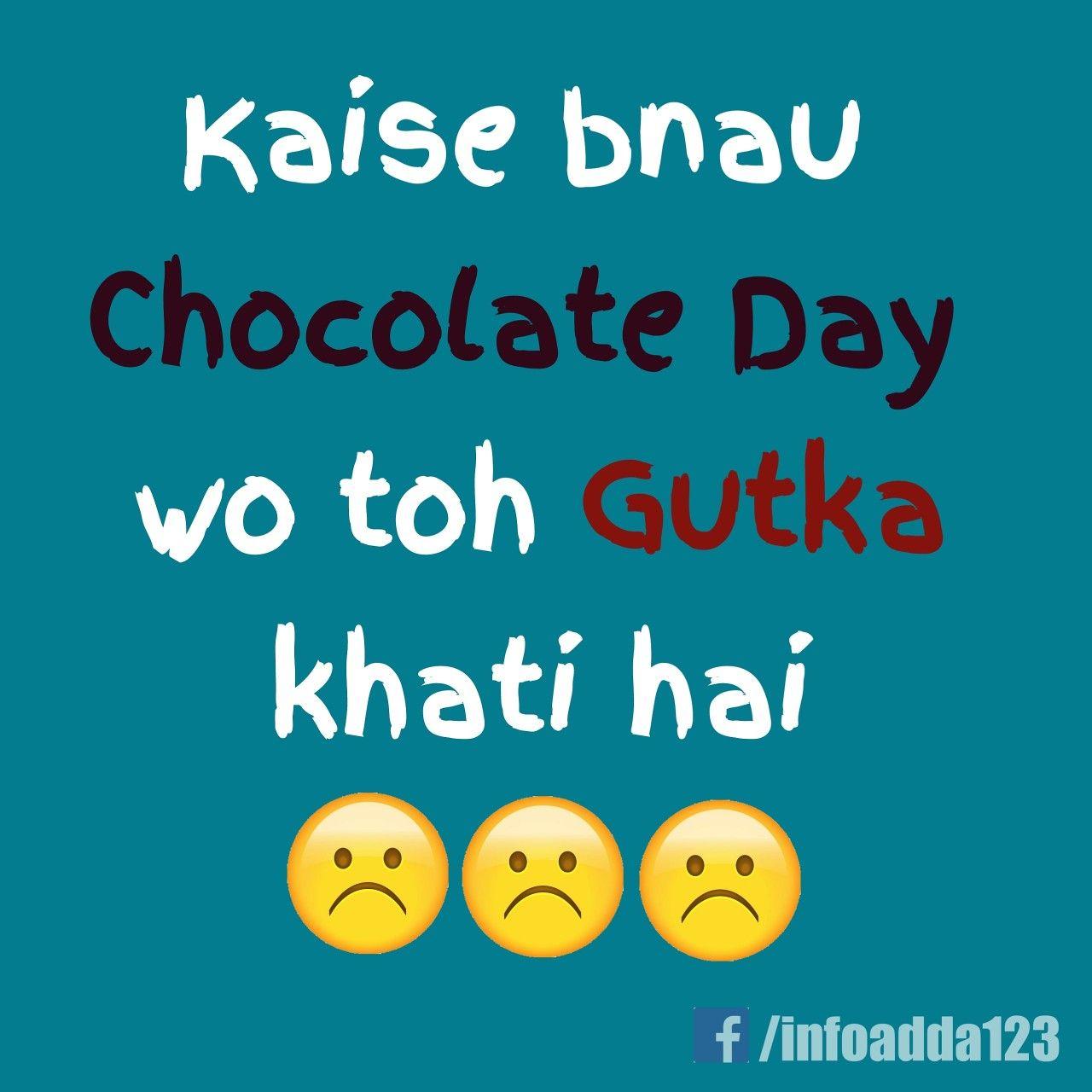 Chocolate Day Memes Memes On Valentine Week