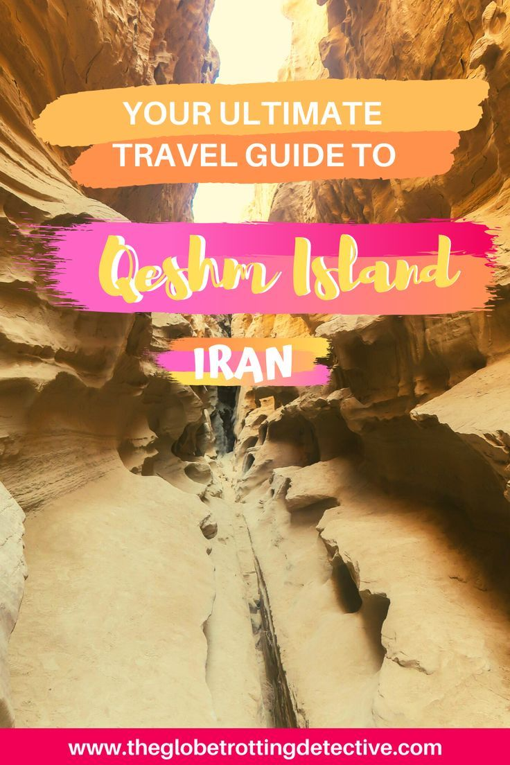 Qeshm Island travel guide: Best things to do including my personal tips & experience, Qeshm island tours, how to get there & around, hotels in Qeshm Island.  #irantravel #irantravelguide #qeshmislandtravel #qeshmisland #qeshmtravel #qeshm