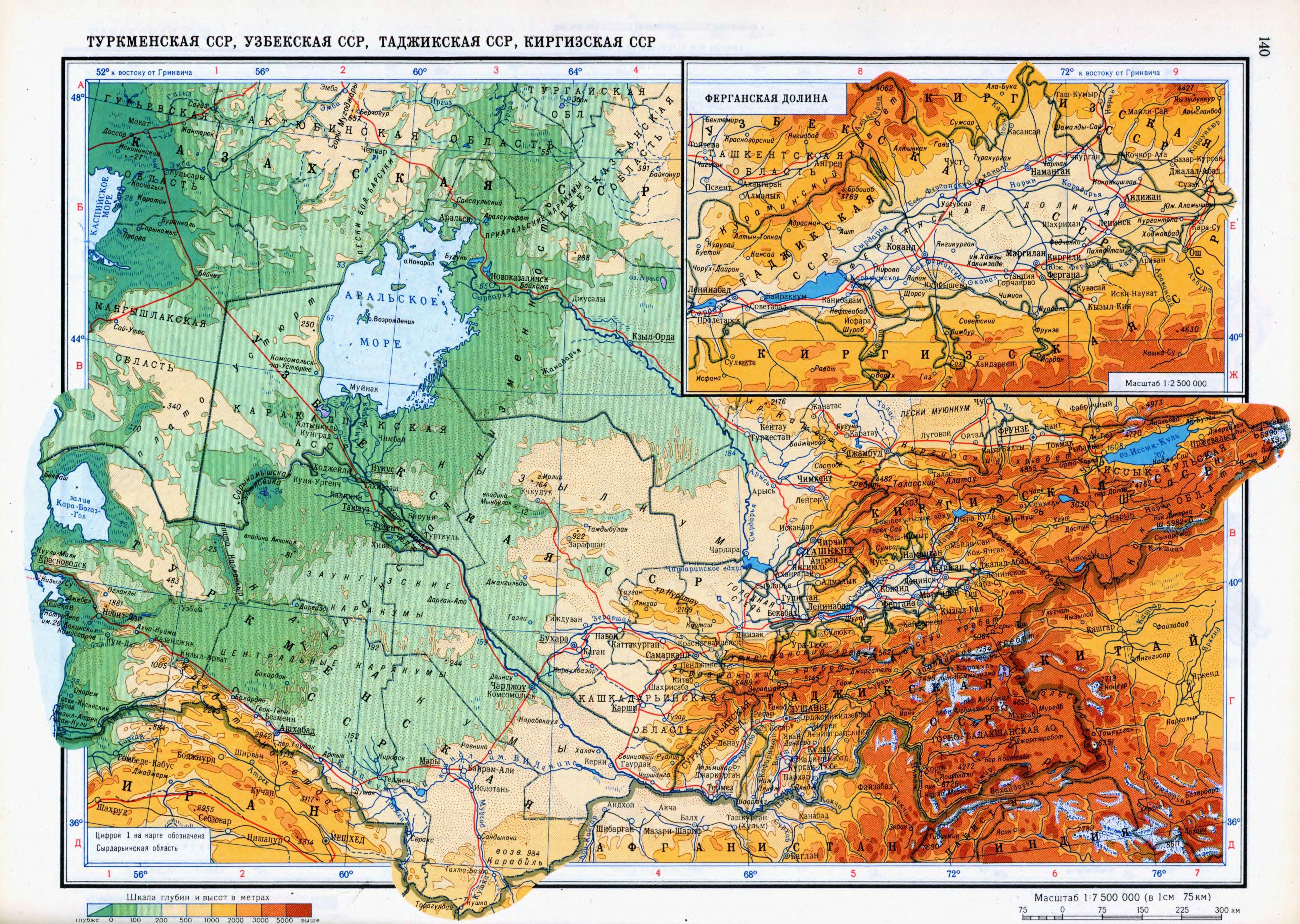 Fizicheskaya Karta Gosudarstv Srednej Azii Kirgizstana