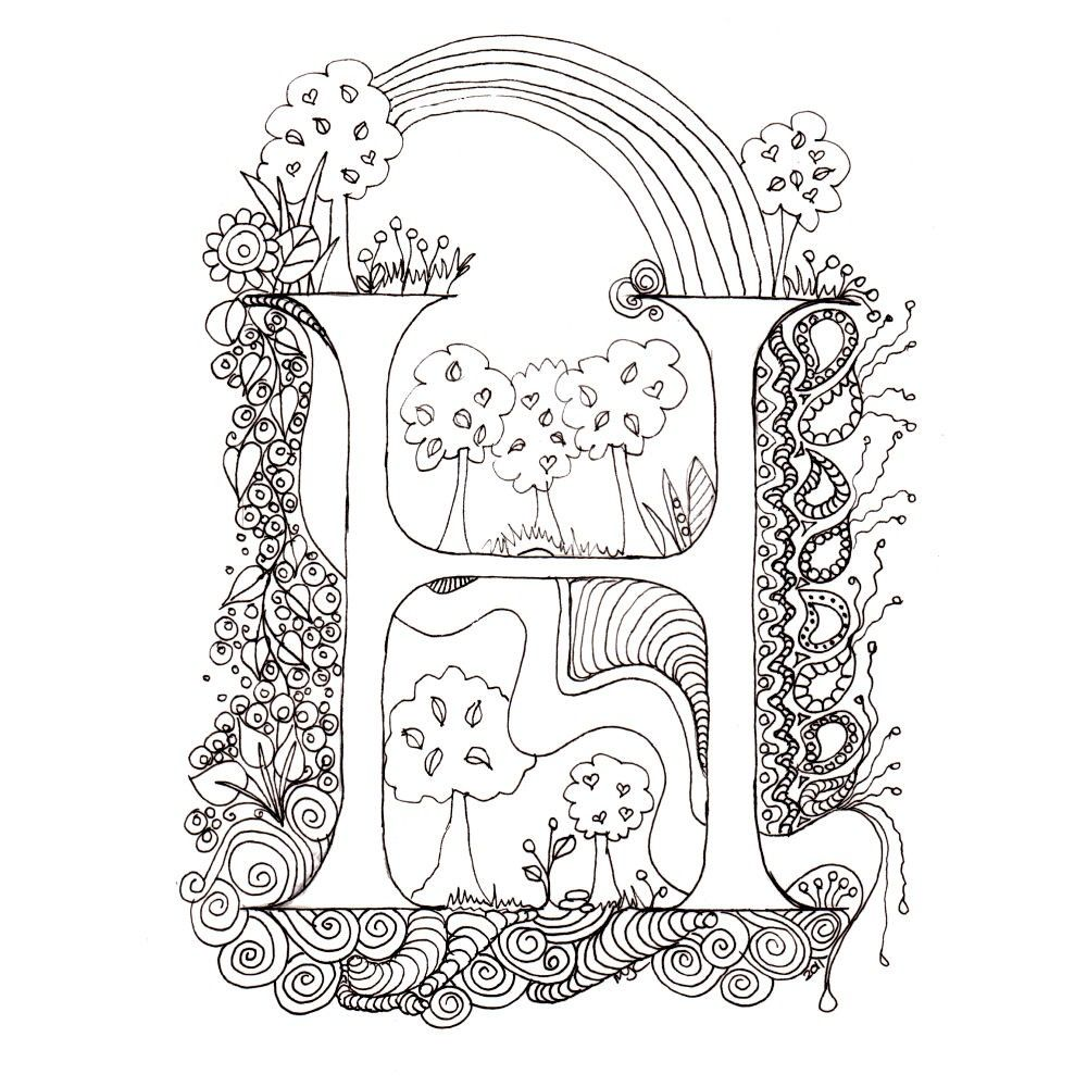 Printable Illuminated Letters | Monogram, Initial, Colour-Me-In ...