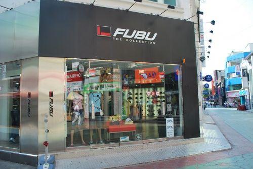 Fubu Clothing Daymond John Fubu Founder Black