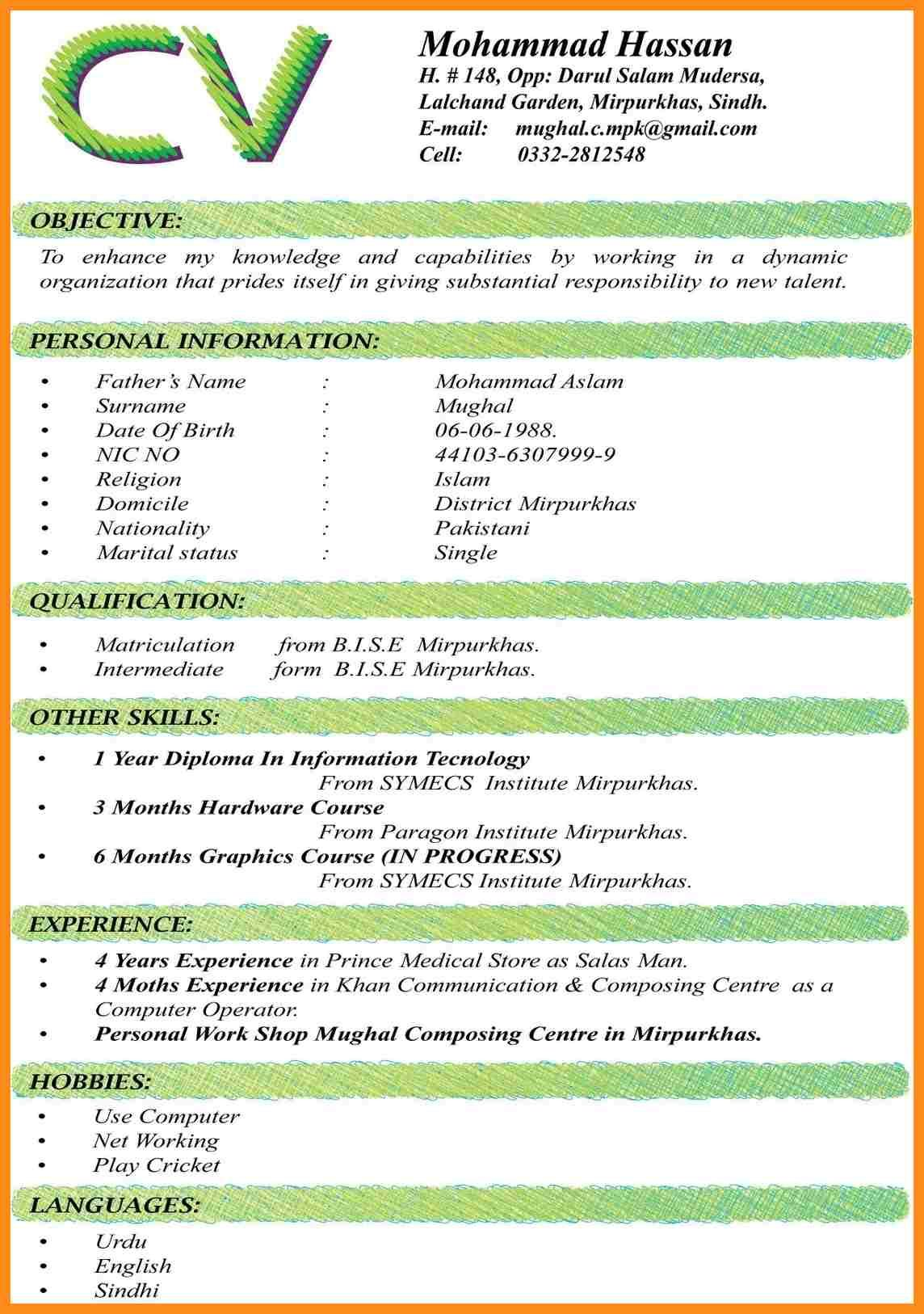 job cv format download pdf 8 standard cv format pdf resume