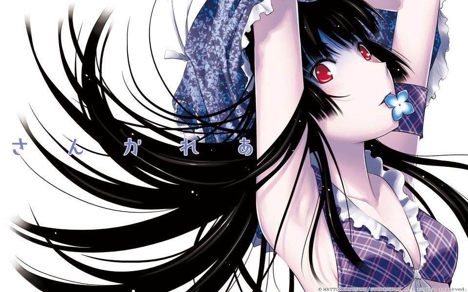 Sankarea Anime, Anime zombie, Anime episodes