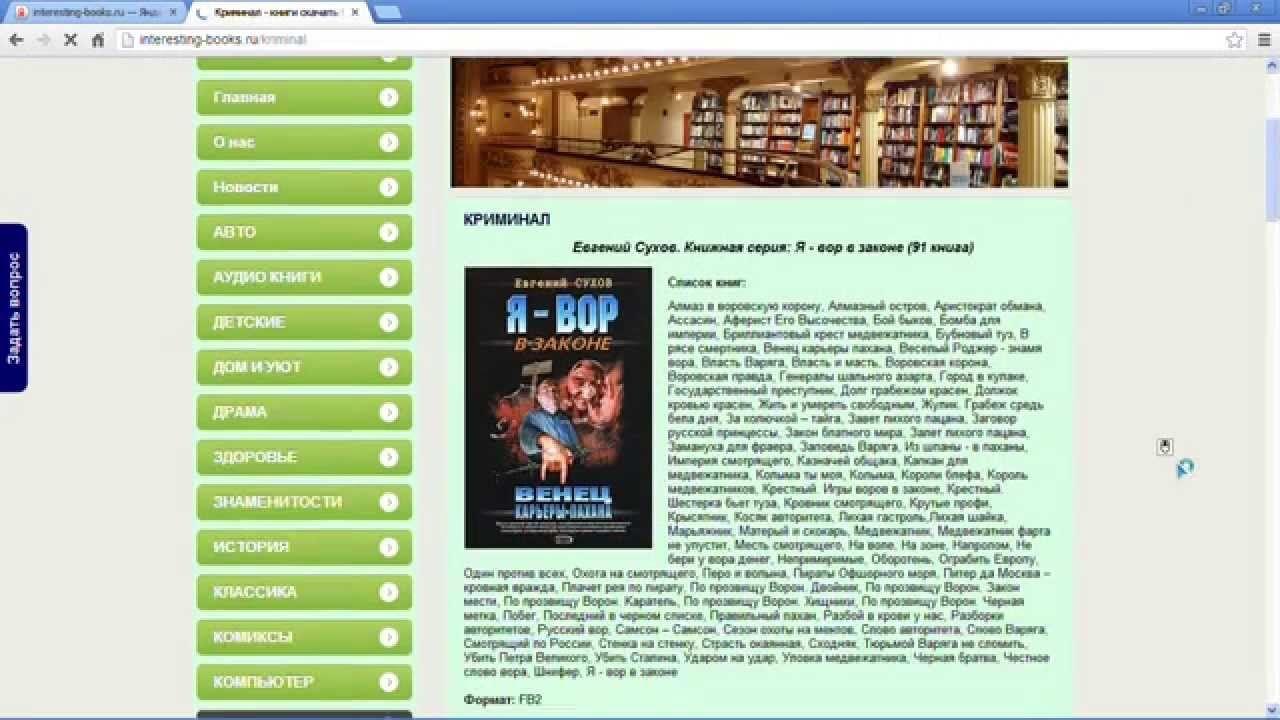 Бесплатные книги где можно скачать