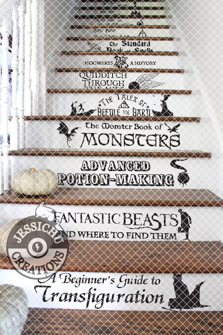Harry Potter Book List Stairs Vinyl Decal By Jessichucreations Stairs Vinyl Vinyl Decals Vinyl Wall Decals