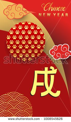 chinese new year 2018 vertical banners elements vector illustration asian lantern clouds and