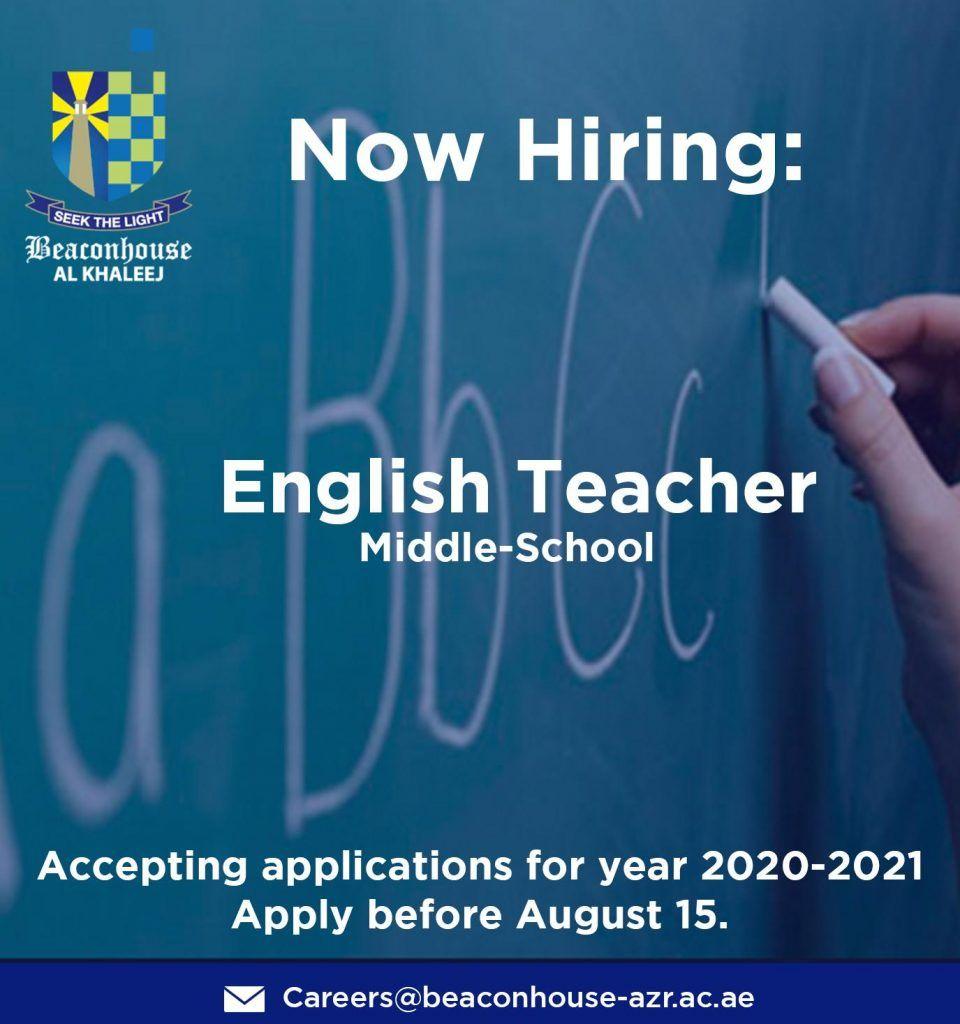 Beaconhouse Al Khaleej International School Sharjah Uae Is Looking For English Teachers For Elementary And Jobs For Teachers Teaching Technology Job Opening