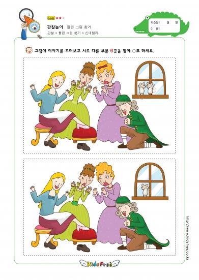 Logika에 있는 Hana님의 핀 학습 활동 아이들 교육 특수교육