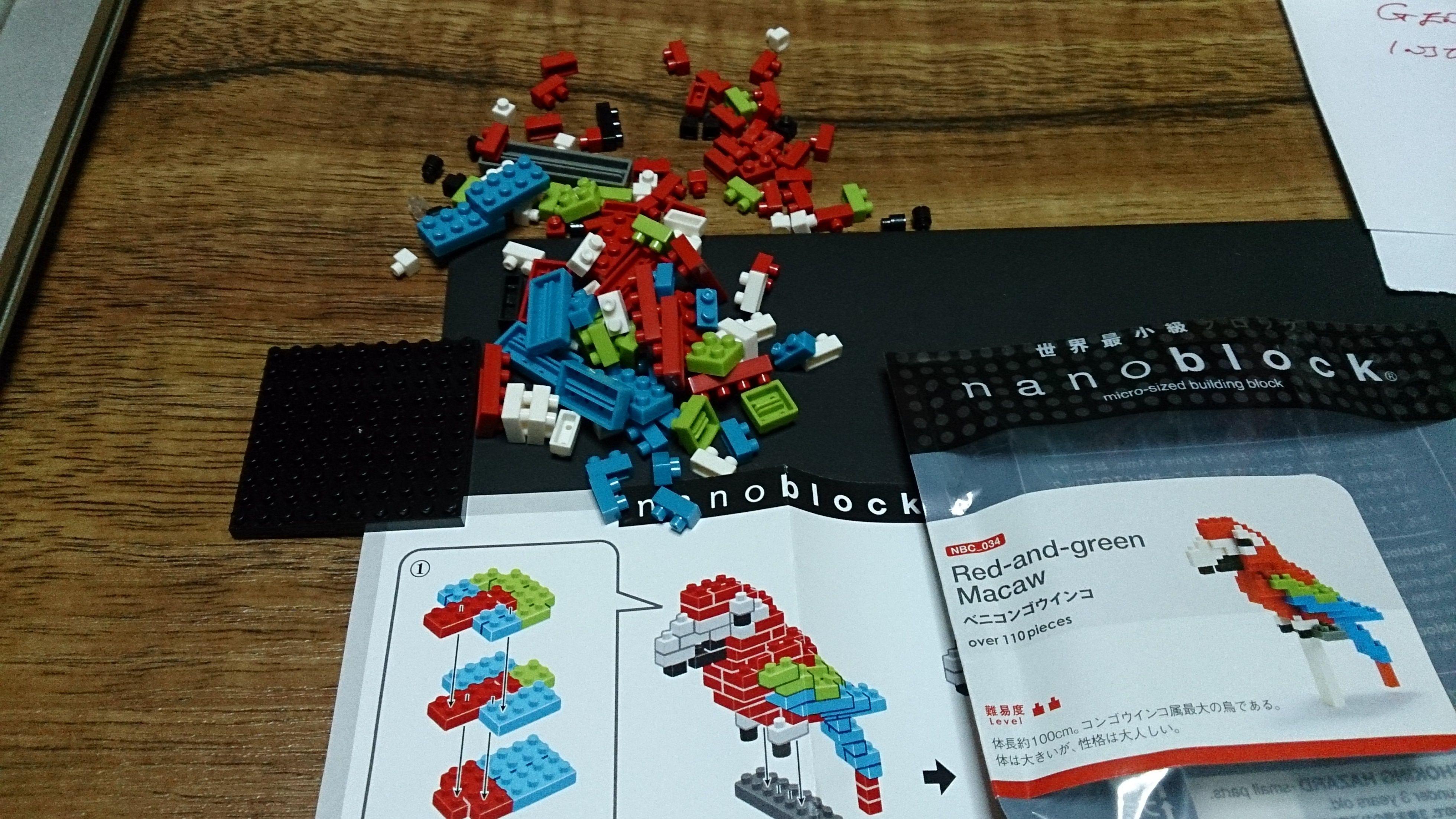 Nanoblock Red /& Green Macaw Building Kit 110 Pcs NBC.034 In stock