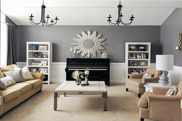 Square Living Room Decor Ideas