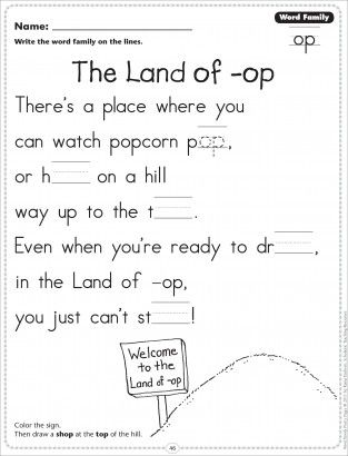The Land of -op (Word Family -op): Word Family Poetry Page ...