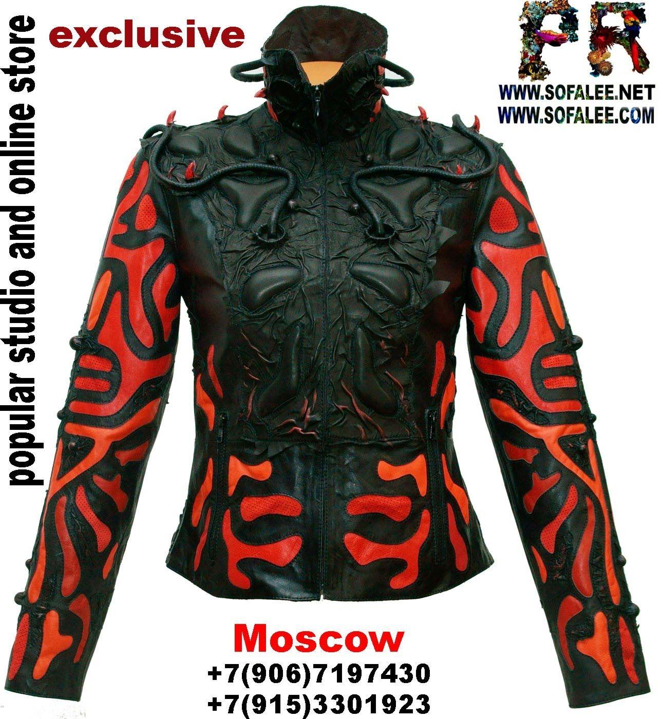 "№167 Exclusive women's genuine leather jacket ""ZUS7"