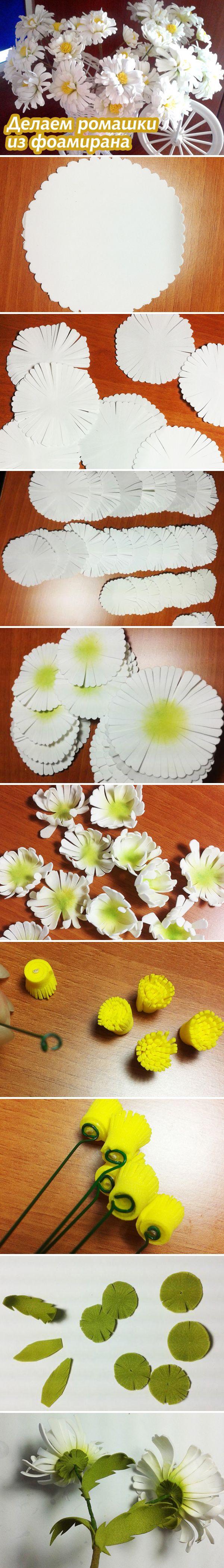 Делаем ромашки из фоамирана  цветы из ткани  Pinterest  Flowers