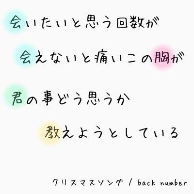 歌詞 おしゃれまとめの人気アイデア pinterest haruhi ポエム 恋愛 いい言葉 恋 言葉