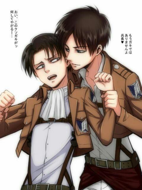 Eren Jaeger and Levi ❤