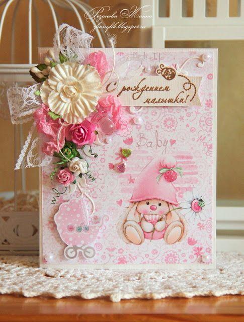 Задание № 121 Открытка для новорожденного с цветами
