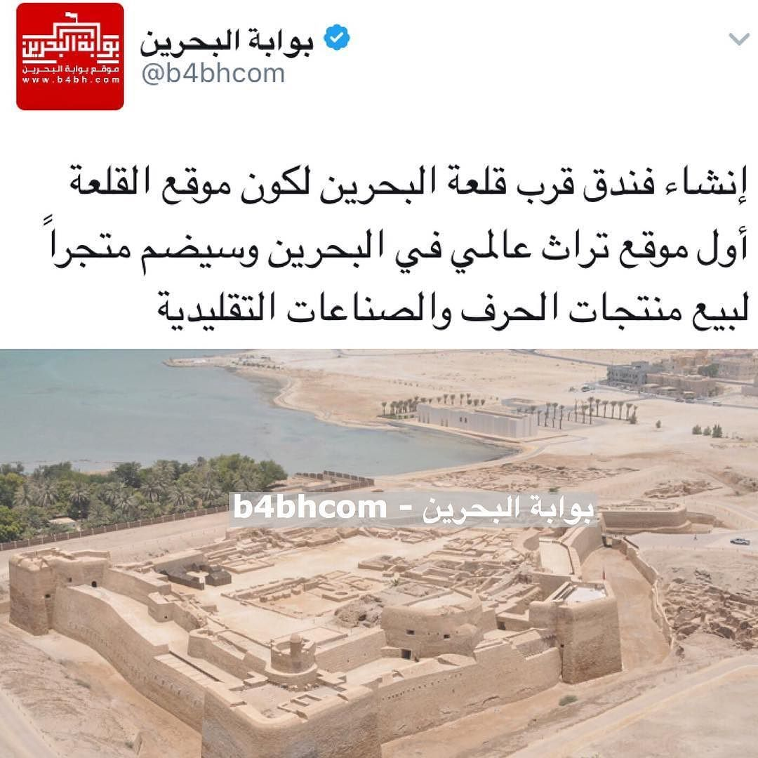 فعاليات البحرين Bahrain Events السياحة في البحرين Tourism Bahrain Tourism In Bahrain Tourism Travel البحرين Bahrain ا Instagram Posts Instagram Post