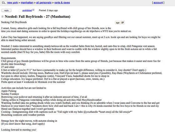 N Y Girls Post Craigslist Ad Seeking Fall Boyfriends New York Girls Boyfriend Frat Boy