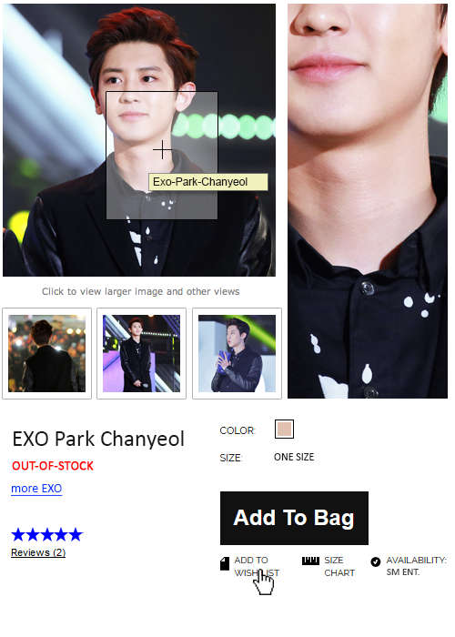Where can I purchase a Chanyeol?