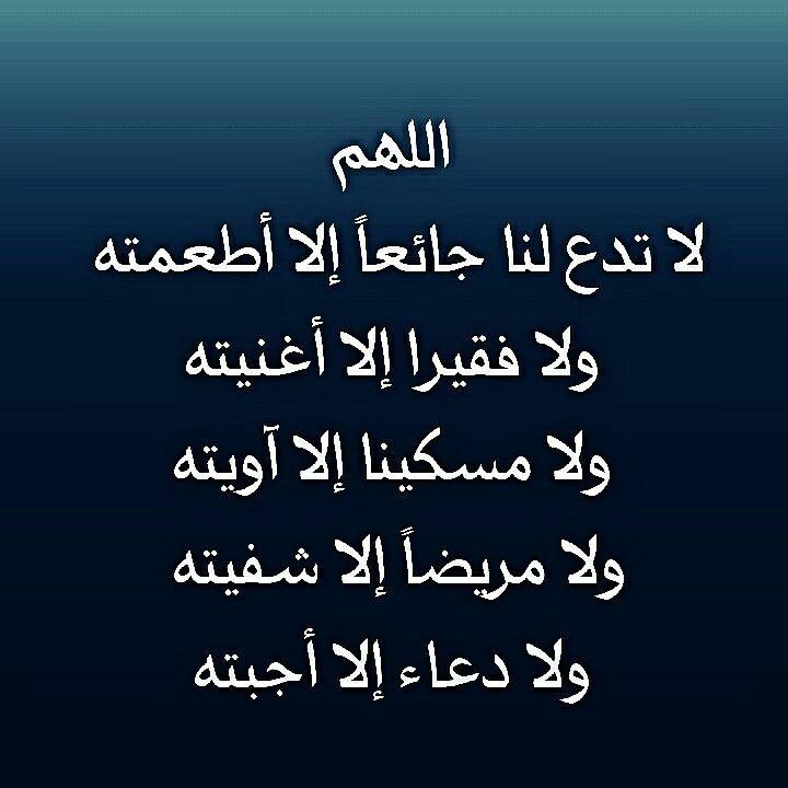 Pin By ادعيه و اذكار On الحمد لله Arabic Calligraphy Calligraphy Islam