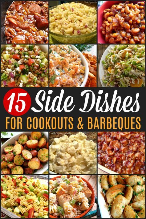 15 Side Dishes PERFECT for your summer cookout or backyard barbeque! From cool and creamy macaroni salad to crock pot cowboy beans, this collection has every recipe you need for summer! #cookout #sidedish #barbecue #barbeque #side #picnic #grillingrecipes