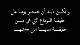 صور عن الغدر والخيانة Arabic Calligraphy Pictures