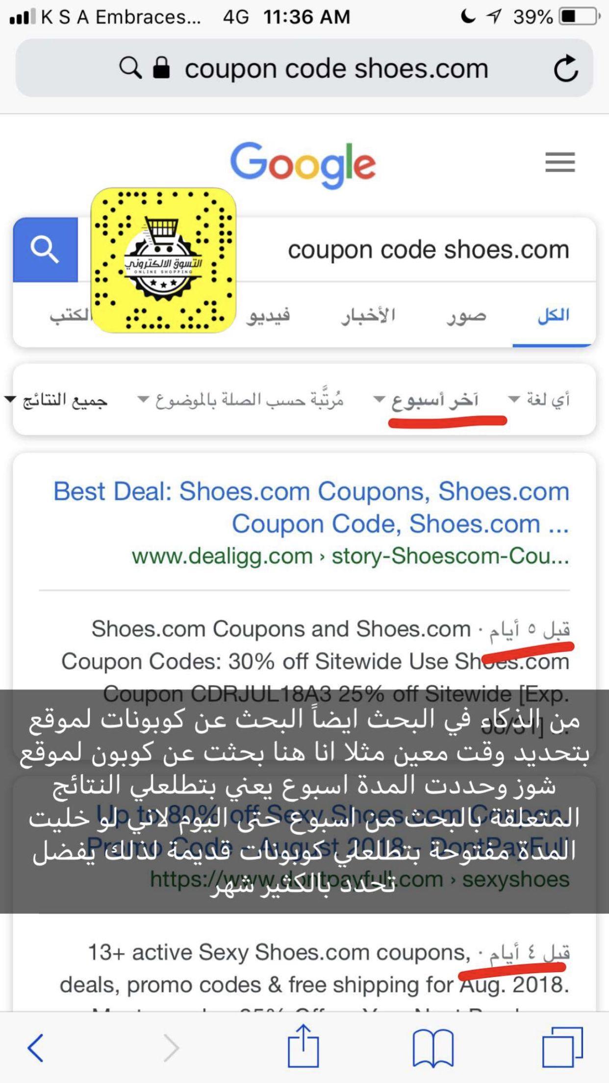 كوبونات كوبون Online shopping websites, Shopping coupons