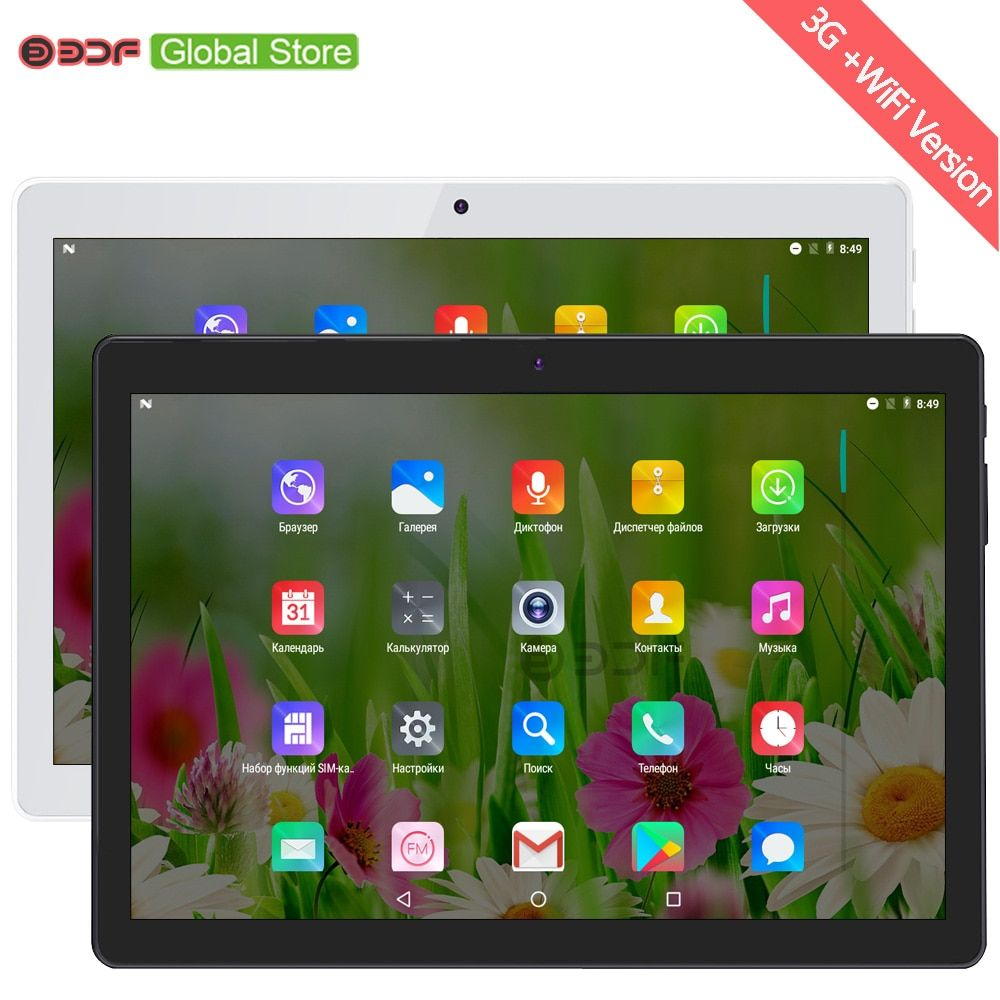10 Inch Quad Core 4gb 32gb Tablet Pc Android 7 0 3g Mobile Phone Call Sim Card Tablets Pc 5mp 2mp Cameras Cheap Simple 5000 3g Mobile Tablet Display Resolution
