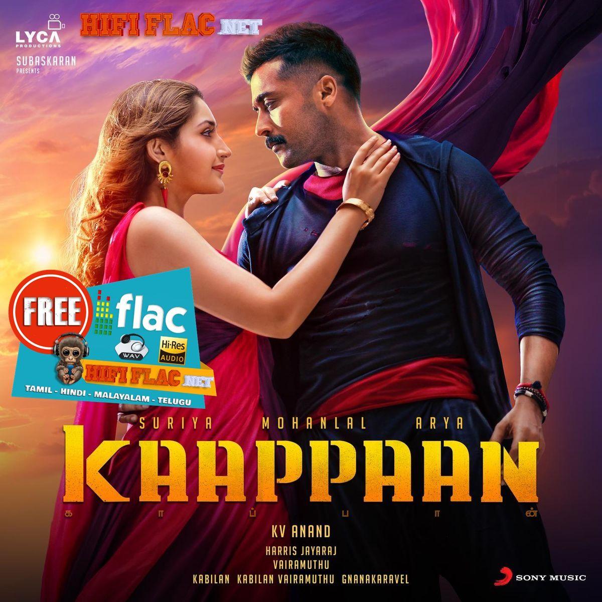 Kaappaan 2019 Tamil 24bit Digitalrip Wav