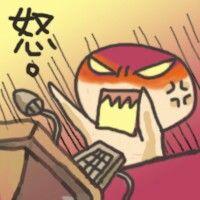 Angry...... 웃웃웃
