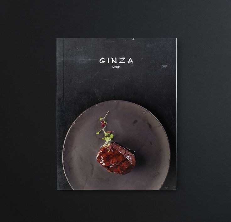 Ginza by Masha Bogdanova