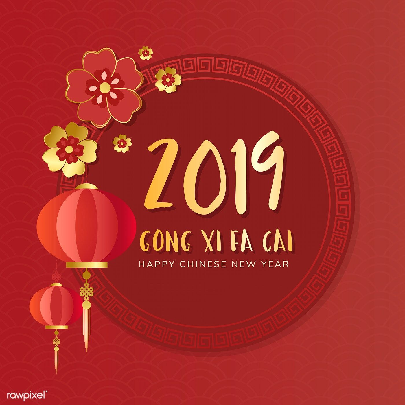 Chinese new year 2019 greeting banner free image by
