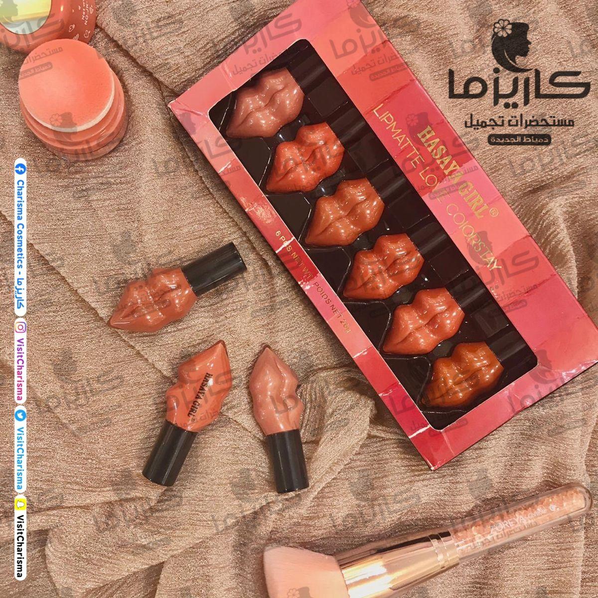 Pin On Charisma Cosmetics كاريزما