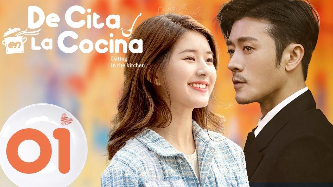 Esp Sub De Cita En La Cocina 01 Dating In The Kitchen Dating Submarine Actors