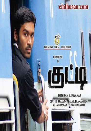 kutty movie.com tamil movie download