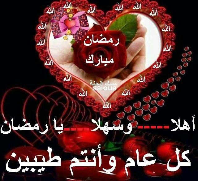 رمضان مبارك Ramadan Lantern Quran Wallpaper Morning Blessings