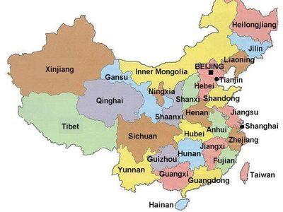 China Map Free Vector
